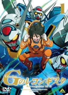 Gundam G no Reconguista Subtitle Indonesia BD Batch (Episode 1-25)
