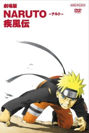 Naruto: Shippuuden Movie 1