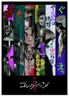 Image result for Ito Junji: Collection myanimelist
