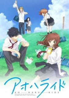 Ao Haru Ride Subtitle Indonesia BD Batch (Episode 1-12)