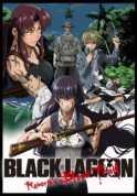 Black Lagoon: Roberta's Blood Trail