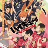 Haikyuu!! Filme 1 - Owari to Hajimari (Completo)