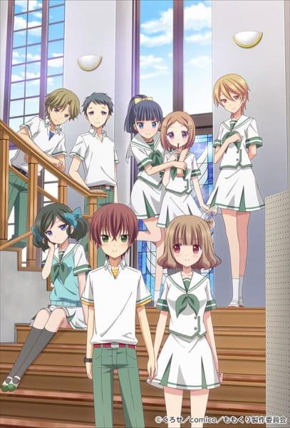 http://myanimelist.net/anime/33437