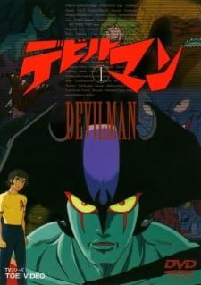 Devilman   DVD 480p