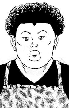 Yuriko Gouda