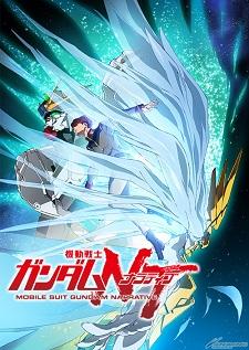 Mobile Suit Gundam Narrative Subtitle Indonesia (Movie)