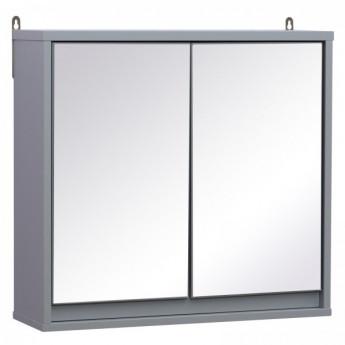 armoire murale miroir munich pour salle de bain gris mycocooning