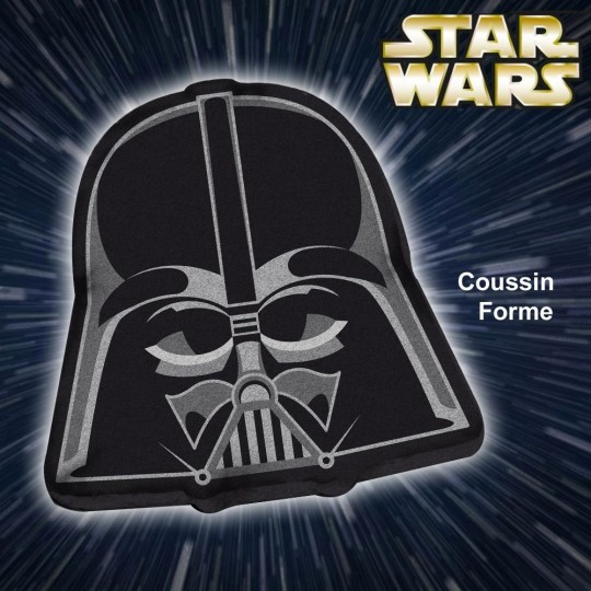 coussin dark vador star wars a 11 60