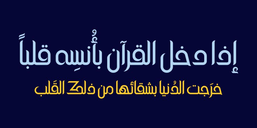 Tagurdu Font Myfonts