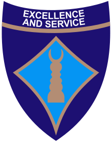 ABSU admission list
