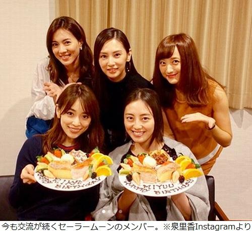 https://i1.wp.com/cdn.narinari.com/site_img/photox/201712/31/20171231016.jpg?w=680&ssl=1