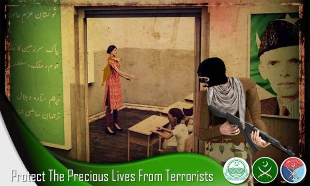 school_pakistan_army_retribution.jpg