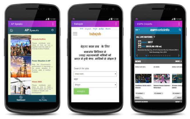 81 Percent Citizens Against Facebook's Free Basics: Survey