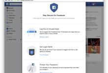 ست نصائح للحفاظ على الفيسبوك الخاص بك نظيفة وآمنة وخاصة 39