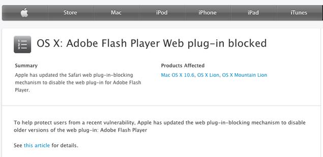 apple-adobe-flash-plugin.jpg