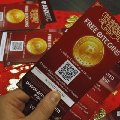 Does Bitcoin Make Payments Anonymous?