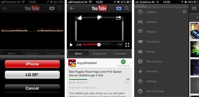 youtube-ios-1.2.1-update.jpg