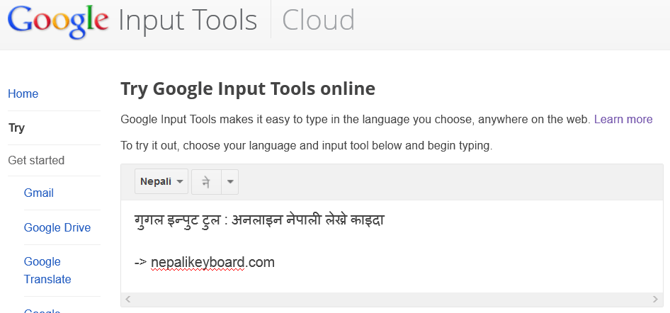 Writing in Nepali using Google Input Tools online • Nepali