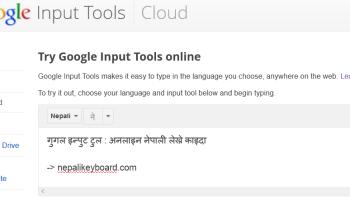 Download Google Input Tool Nepali Offline • Nepali Language Input