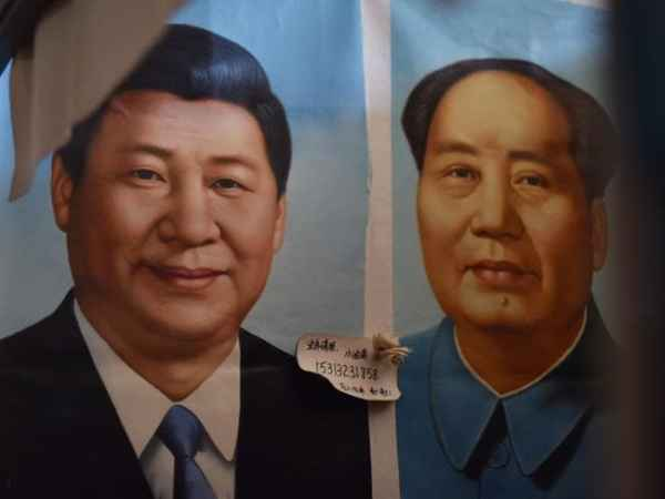 Xi Jinping emperor: China's communist party ends power limit