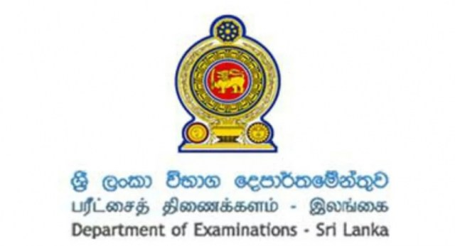 O/L results won't be released this month : Exams Dept.