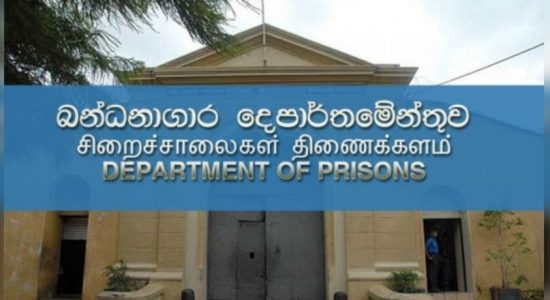 02 Prison Officers interdicted for attempting to smuggle phones for inmates