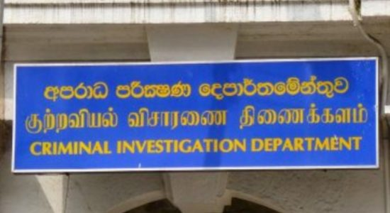 CID to investigate false propaganda on COVID-19