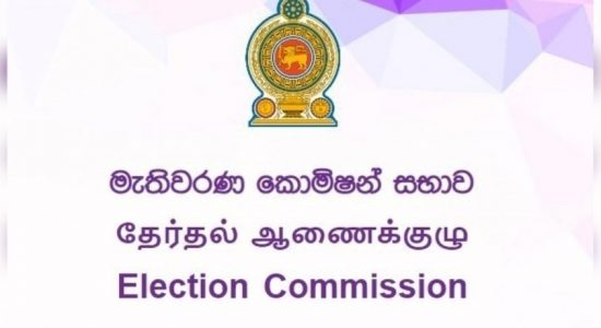 Don't use children in candidate promotional campaigns : NEC