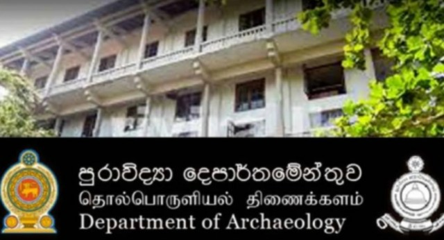 Powers vested in DG of Archaeology transferred to District Secretaries