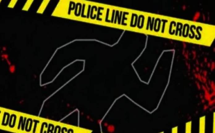 Crime Spot