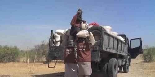Boko Haram Donates Ramadan Packages 4