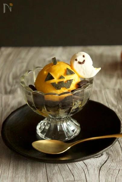 【ハロウィン】かぼちゃアイス