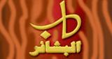Albashaer Radio