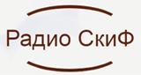 РАДИО СКИФ