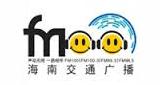 Hainan Traffic Radio