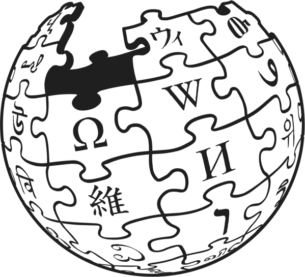 Wikipedia Logotype Of Earth Puzzle Svg Png Icon Free ...