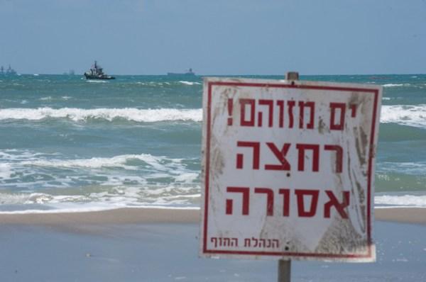 Экологическая катастрофа у берегов Израиля: танкер слил в ...