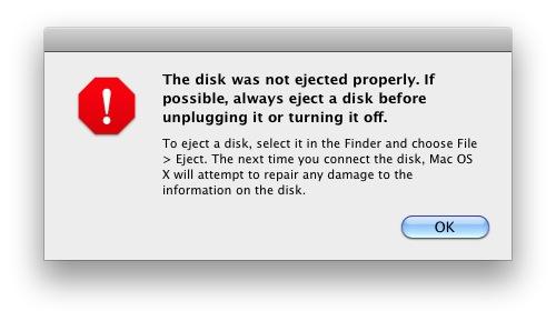 диск не извлекается должным образом