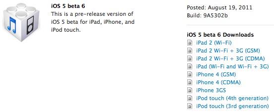iOS 5 бета 6