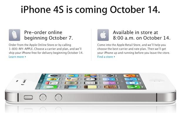 Дата выхода iPhone 4S
