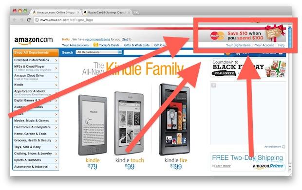 Сэкономьте 10 долларов на Kindle Fire