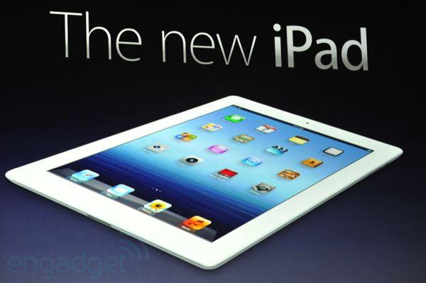 Сделайте предзаказ на новый iPad, дата выпуска - 16 марта.