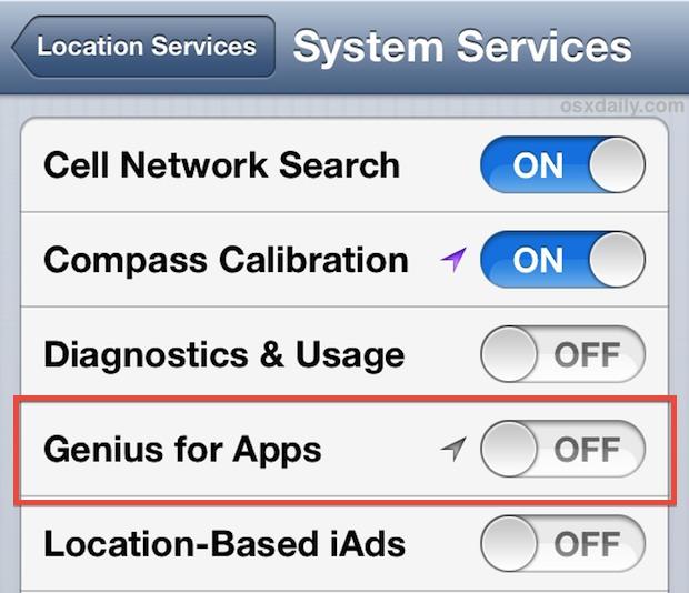 Исправить медленный магазин приложений в iOS 6