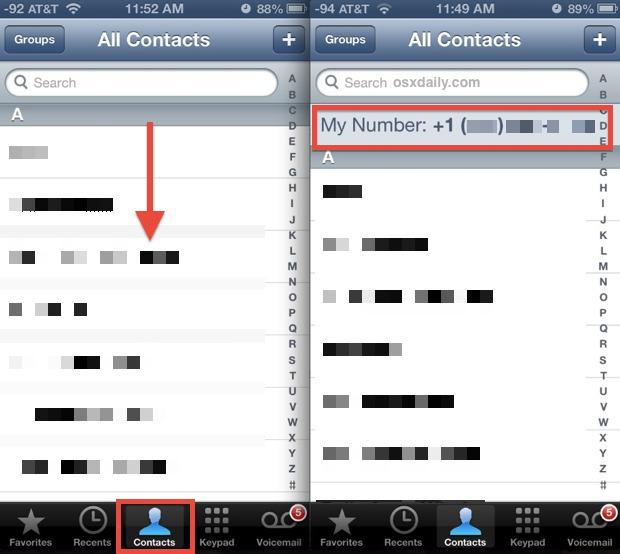 Показать номер моего iPhone