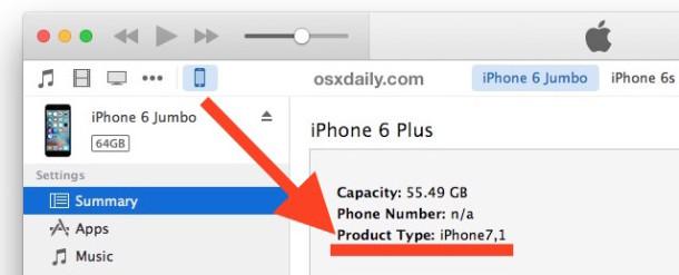 Найдите идентификационный номер типа продукта iPhone