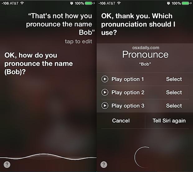 Исправьте, как Siri произносит имя
