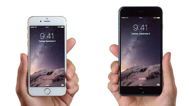 Отключение звука звонка iPhone или отключение звука на iPhone в целом