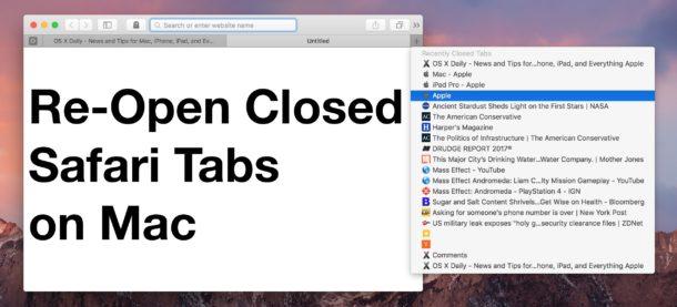 Повторно открыть закрытые вкладки Safari на Mac