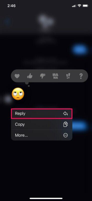 Как отправлять встроенные ответы на групповые сообщения на iPhone и iPad