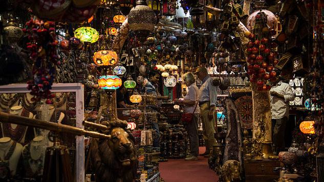Oman Breakout Market.jpg